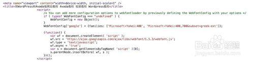 解决WordPress Avada 4.0.3 谷歌字体webfont.js